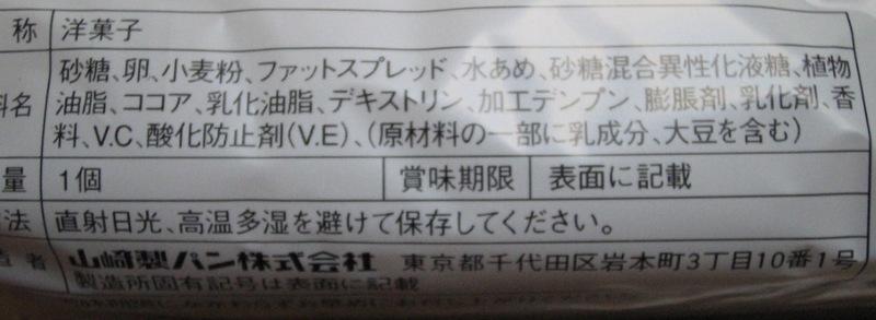 会社 貞男 鈴木 株式 ピュア